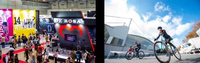 スポーツ自転車フェスティバル「CYCLE MODE international」11月開催