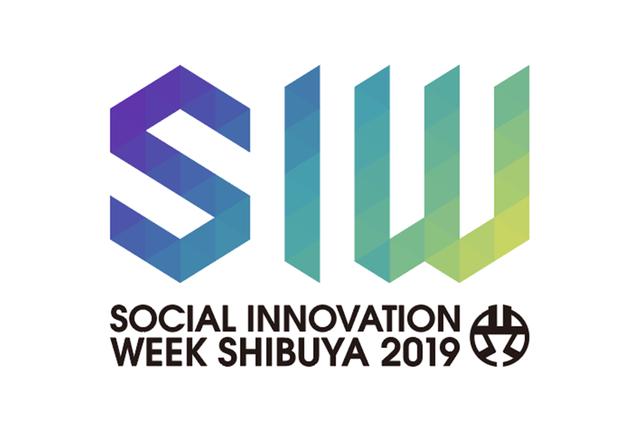 ニューバランスが「SOCIAL INNOVATION WEEK SHIBUYA」でイベント開催