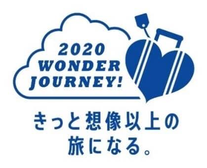 「オリンピック公式観戦ツアー」第2弾の抽選販売受付を10/1開始…近畿日本ツーリスト首都圏