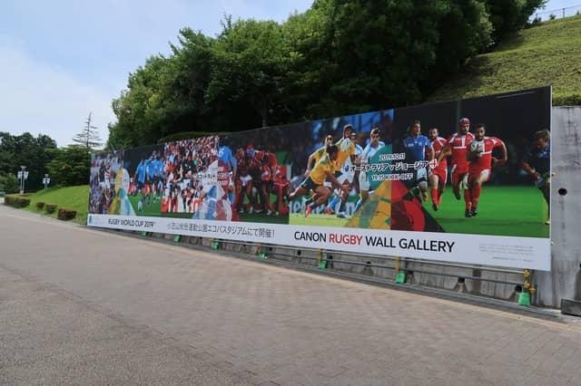 ラグビーワールドカップファンゾーンにキヤノンがブース出展