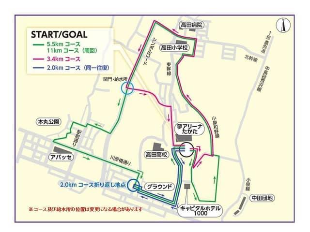 復興の様子を感じるスポーツイベント「復活の道しるべ 陸前高田 応援マラソン」11月開催
