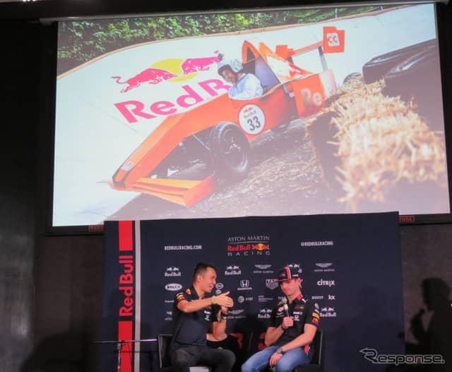鈴鹿への意気込みを語った、Aston Martin Red Bull Racingのアルボン(左)とフェルスタッペン(右)。《撮影 遠藤俊幸》