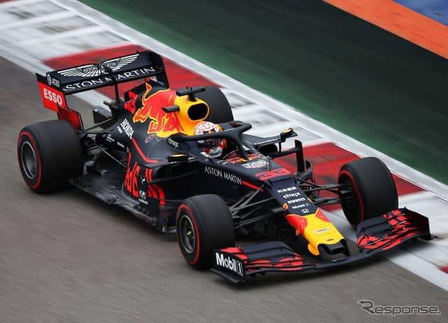 #33 マックス・フェルスタッペン(レッドブル・ホンダ)《写真提供 Red Bull》