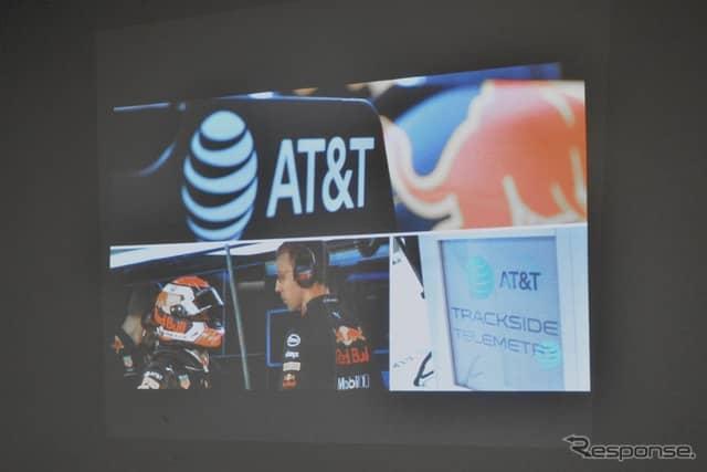 アストンマーティン・レッドブル・レーシング/AT&T プレスブリーフィング《撮影 後藤竜甫》