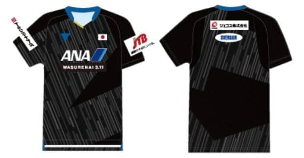 パラ卓球日本代表公式ウェアをVICTASが提供