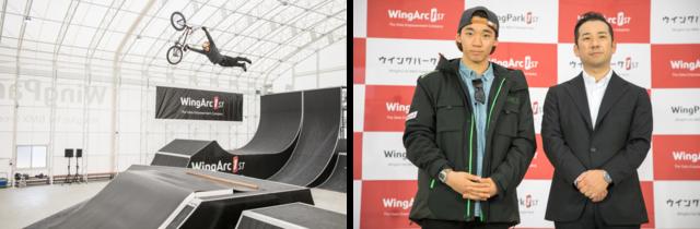 ライダーの動きをデータ分析するBMXフリースタイルパークが京都にオープン