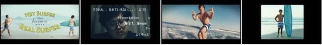 おばあちゃんがサーファーに!?宮崎県日向市がサーフィンHOW TO動画公開