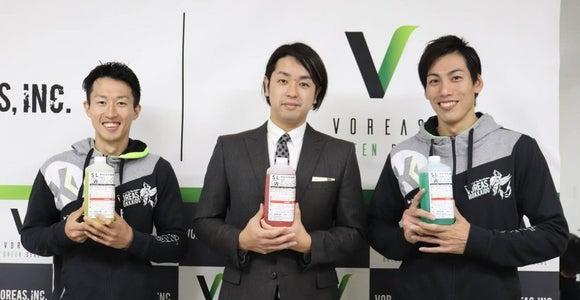 ヴォレアスが『VOREAS GREEN DEAL宣言』で「経済・環境」と向き合う