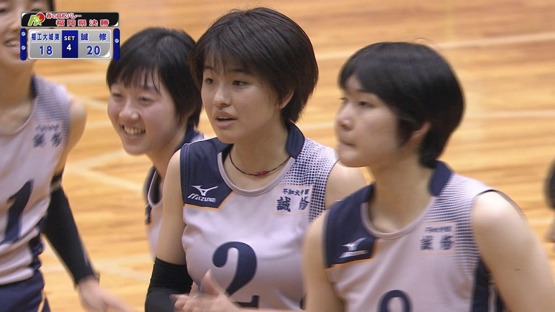 福岡 春 高校 バレー 2020