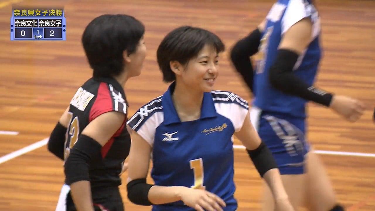 高校 奈良 女子