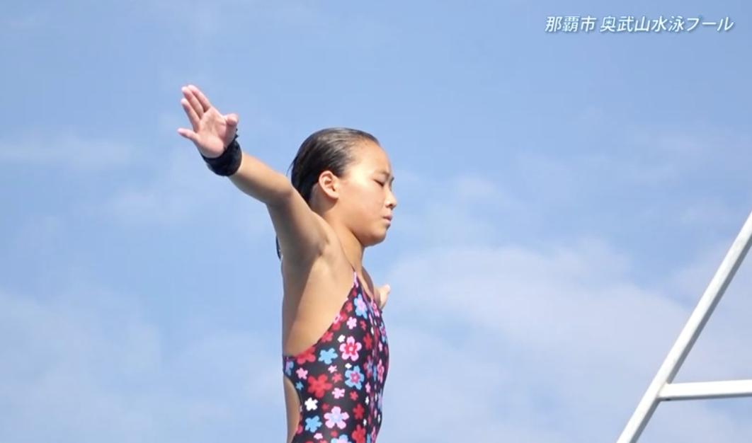 2019インターハイの栄冠を振り返る 高飛び込み・山崎佳蓮(高知・高知商)