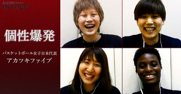 AKATSUKI FIVE Vol.2 5秒即答ゲームで「迷」回答連発!?