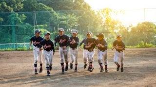 リトルリーグ(少年野球)の場合は?【子どものスポーツ習い事の費用 #2】