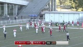 神戸大学vs甲南大学(EXPO)