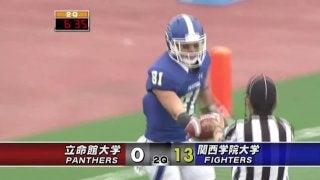 関西学院大学 vs 立命館大学(万博記念競技場)