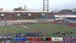 WESTERN JAPAN BOWL 関西学院大学 vs 立命館大学(万博記念競技場)