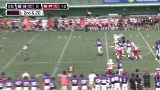龍谷大学 vs 神戸大学(王子スタジアム)