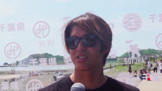 五十嵐カノア『QS6000 ICHINOMIYA CHIBA OPEN』コメント