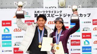 スピードジャパンカップ、初代王者は野中生萌と池田雄大