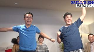 #3 おぎやはぎがチアリーディングを実体験!GO! FIGHT! WIN!