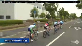 【ハイライト動画】Tour of Japan 2019 第2ステージ:京都