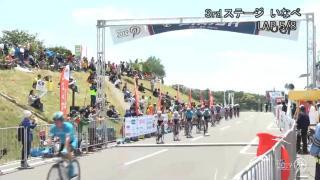 【フルタイム動画】Tour of Japan 2019 第3ステージ:いなべ