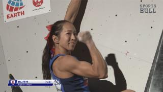野口啓代が銀メダルで東京五輪内定 / 世界選手権コンバインド女子