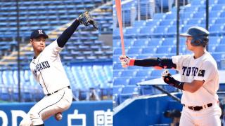 プロ注目選手擁する東洋大と國學院大が激突! 東都大学野球第6週見どころ