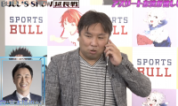 BULL'S SHOW延長戦!スポーツ裏話〜プロ野球選手のお酒事情など〜