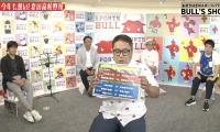 宮本慎也、名波浩をゲストに迎え、いけだてつやが夏の高校野球のみどころを熱く語ります!
