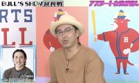 斉藤が明かすドラ1エピソード!友達紹介にはムネリン登場!