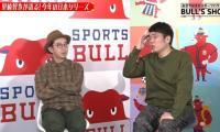 里崎智也がプロ野球日本シリーズの展望を熱弁 名波も日本代表戦に切り込む