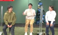 """スポーツバトルで""""裏話""""暴露?! 鈴木愛、宮本慎也、ゆきぽよらが集合 2020年末SP"""