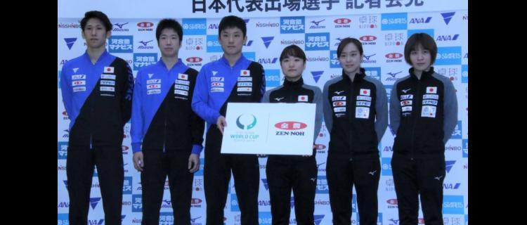石川佳純「日本で戦う団体戦は特別」チームW杯東京大会へ意気込み