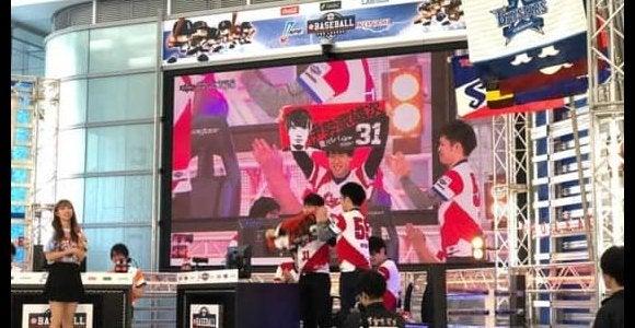 広島・伊勢家、巨人に一矢報いる勝利「家族の前で勝ててよかった」