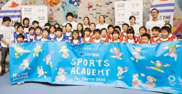 野口、野中、藤井が登場。三井不動産スポーツクライミングアカデミーが開催