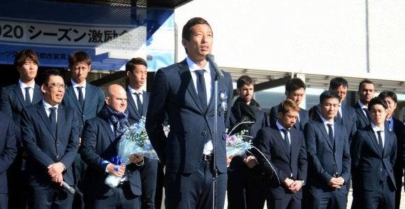 磐田DF大井ら激励会「絶対にJ1に昇格します」