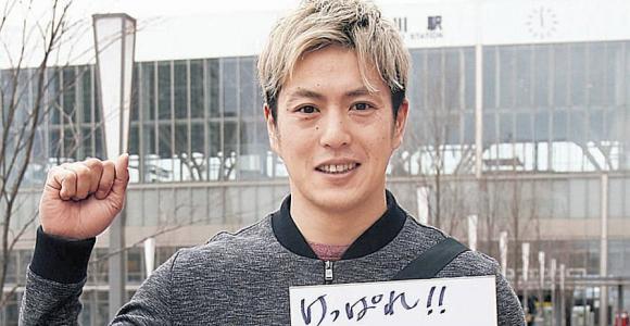 北海道・古田史郎、コロナ逆境でも「今は今しかない」前向き思考