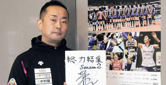 V1女子PFU・坂本監督インタビュー「僕も選手も精いっぱいやった」