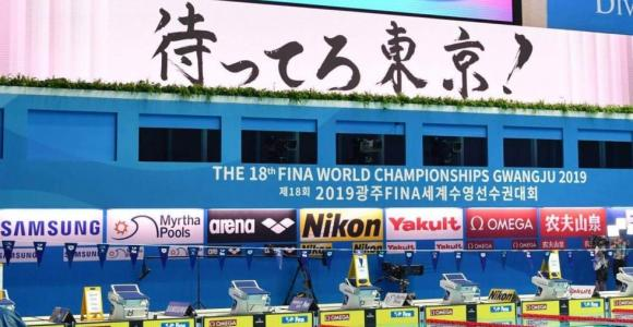 世界水泳、22年5~6月開催が有力…世界陸上は7・15開幕決定