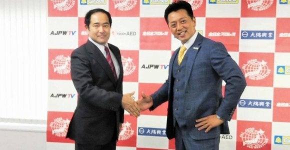 全日本プロレスがカーベルとスポンサー契約増額延長