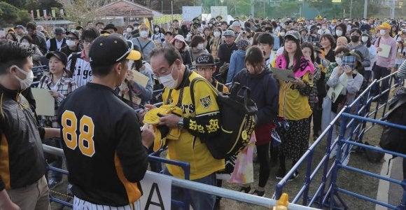 阪神宜野座キャンプの入場整理券見合わせ 無観客浮上