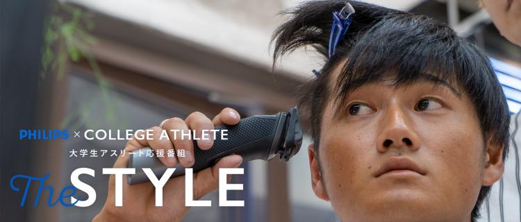 丹野太郎(4年) - 早稲田大学ソフトボール部 (後編) / THE STYLE