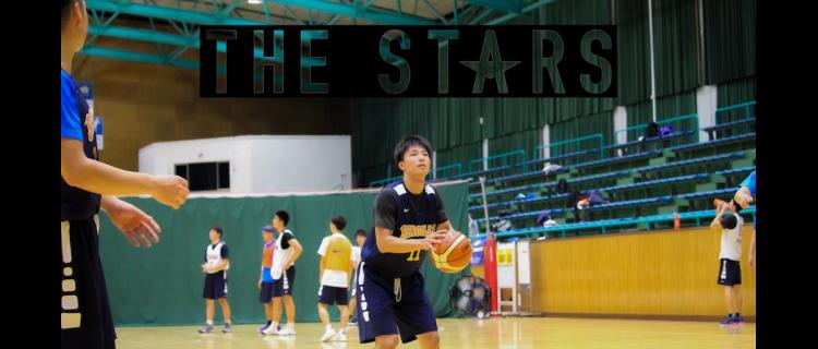 大倉颯太(2年)-東海大学バスケットボール部/ THE STARS
