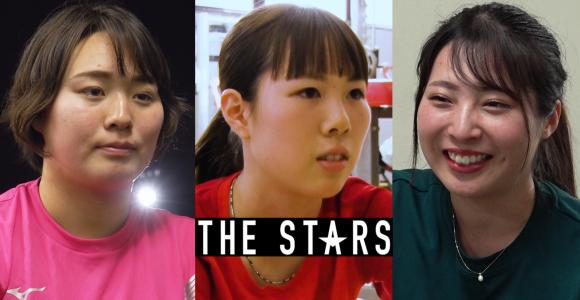 """""""不屈""""の精神によって生まれた""""言葉""""/ THE STARS"""